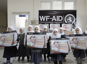 distribution of aid in school