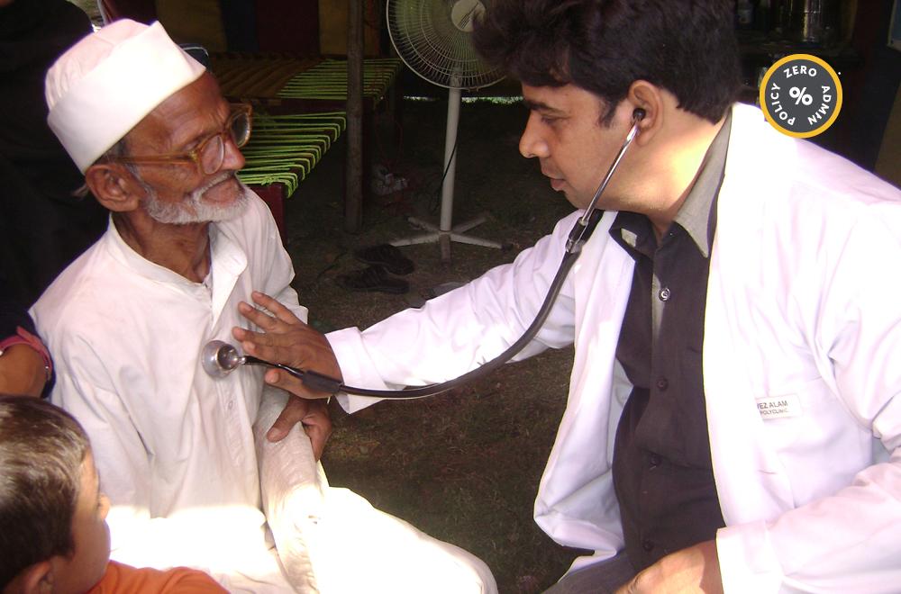WF-AID medical support