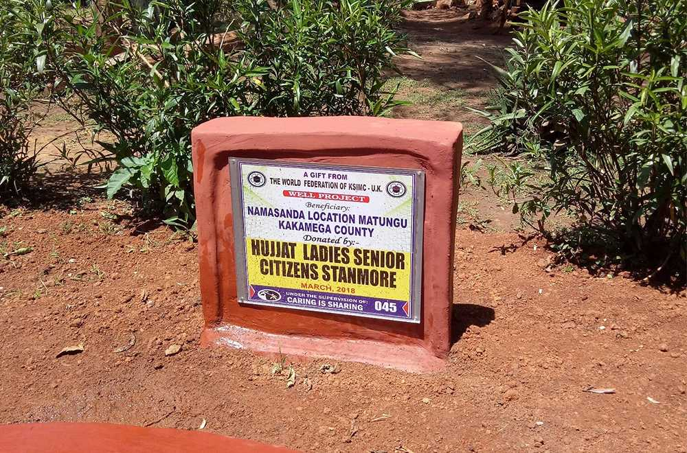 Hujjat Seniors Donate Two Wells in Kenya