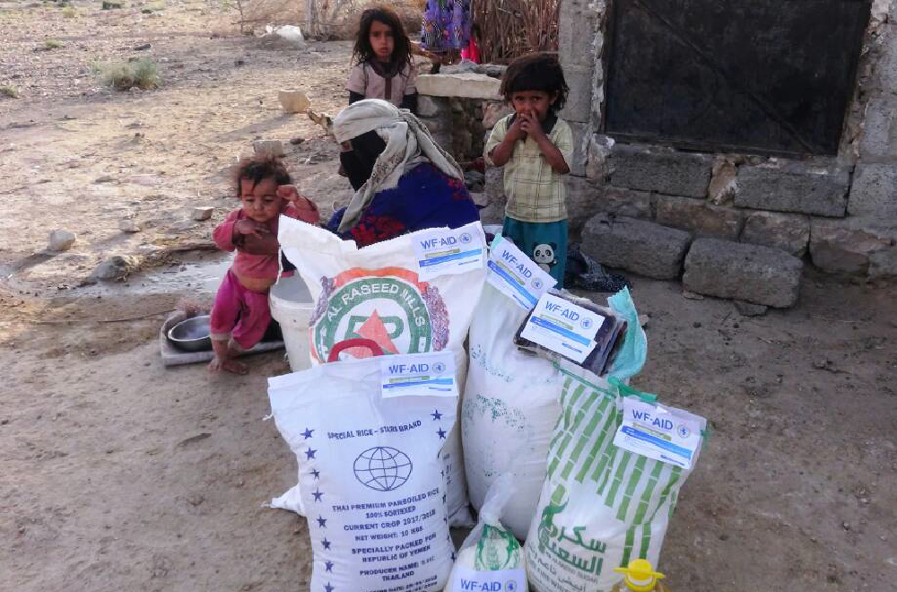 Yemen Emergency Appeal Delivery