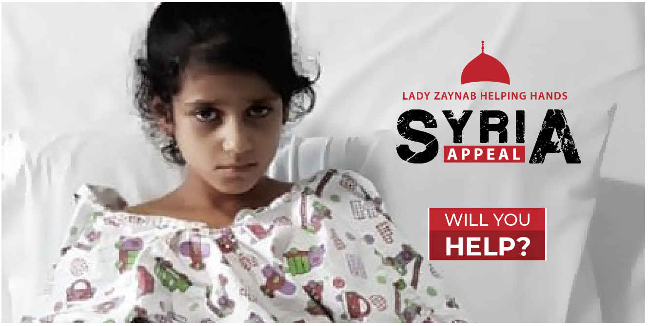 Syria Medical Appeal
